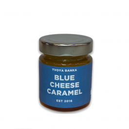 Caramel with blue cheese, 200ml