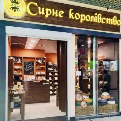 Новый магазин в Борисполе!