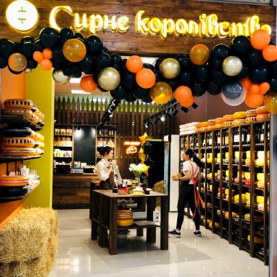 Новый магазин в Кривом Роге!
