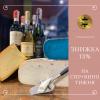 Скидка 13% на сыр и вино недели!