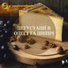 Гастрономические впечатления от Одессы и Днепра!