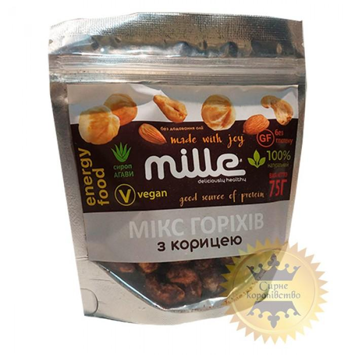 Mix Nuts with cinnamon, 75g